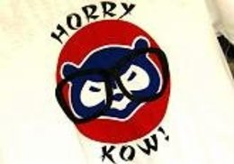 Horry_kow